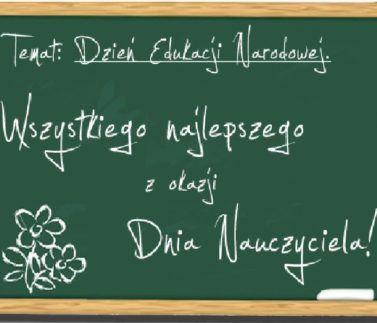 DEN_graf_5